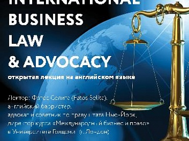 International business law & advocacy